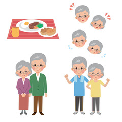 高齢者の生活