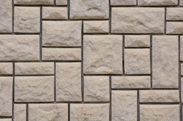 Wall lined with stone slabs