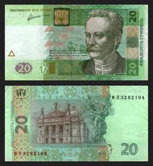 twenty grivn, Ukraine, Ivan Franco