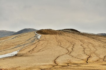 Big muddy volcano  landscape