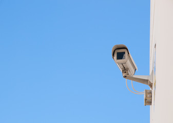 Video surveillance camera