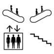 Up and down icon - 65246882
