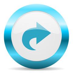 next blue glossy icon