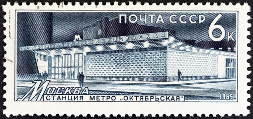 Oktyabrskaya Metro Station, Moscow (USSR 1965)