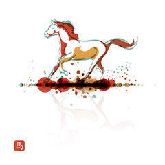 abstract riding horse illustration