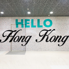 "The wall made of mahjong,""hello Hong Kong""in modern buildi"