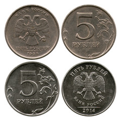 five roubles, Russia, Moscow mint courtyard, 1998-2014
