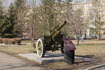 cannon on display at the park