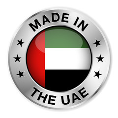 Made In The United Arab Emirates