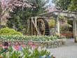 Water wheel in Butchart Gardens, Victoria British Columbia