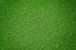 Leinwanddruck Bild - Rasen-Hintergrund