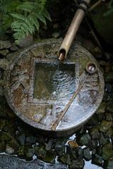 Stone basin