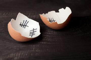 Egg jail - prison