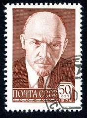 """Soviet stamp """"Lenin"""""""
