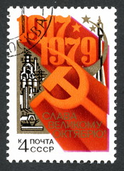 "Soviet stamp ""October Revolution"""