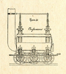 Stephenson locomotive 1815