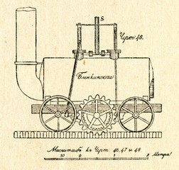 Blenkinsop's rack locomotive