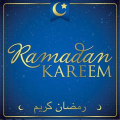 "Elegant typographic ""Ramadan Kareem"" (Generous Ramadan) card in"