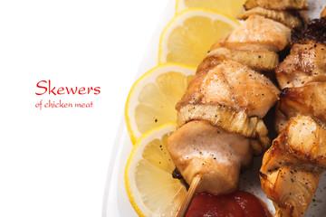 Skewers of chicken meat