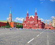 Red Square, Moscow - 65381459