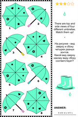 Visual puzzle with top and side views of umbrellas