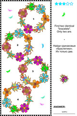 Visual puzzle with bugs and flowers
