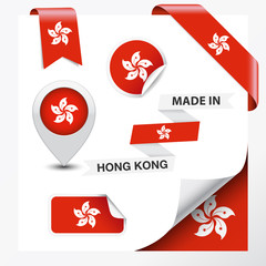 Made In Hong Kong Collection