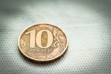 Russian coin - ten rubles, macro shot with selective focus.