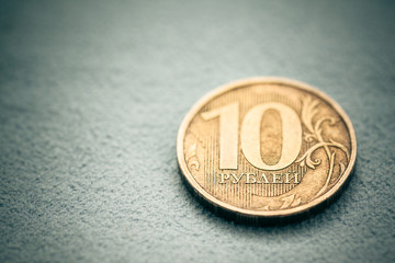 Russian coin - ten rubles, macro shot with selective focusю