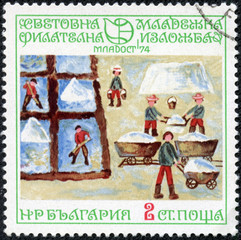 stamp shows World Philatelic Youth Exhibition Youth 74
