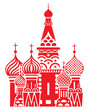 Moscow symbol - Saint Basil's Cathedral, Russia - 65411216