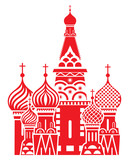 Moscow symbol - Saint Basil's Cathedral, Russia