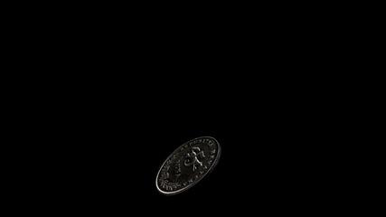 Coin Flip (Croatian 5 Kuna) with Alpha