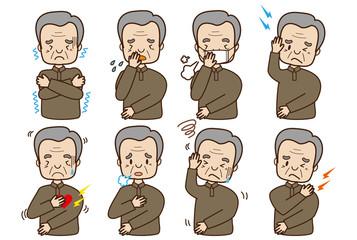 高齢者の病気の症状