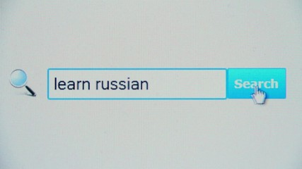 Learn russian - browser search query, Internet web page