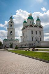 Kremlin, Astrakhan, Russia