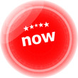 now word red stickers, icon button, business concept