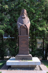 Monument to Archbishop Luka (Voyno-Yasenetsky) in Tambov