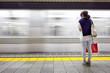 Tokio U-Bahn