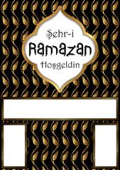 Lale Desenli Ramazan İmsakiye/Takvim Kapağı