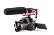 Leinwanddruck Bild - Digitale Spiegelreflexkamera