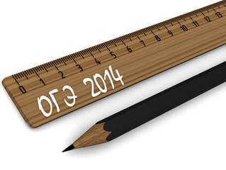 Школьная линейка с надписью ОГЭ 2014 и карандаш