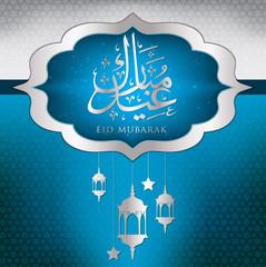 Eid Mubarak (Blessed Eid) elegant card in vector format.
