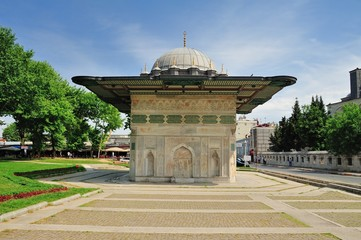 Historical fauntain of istanbul tophane- I.Mahmut Ottoman Sultan