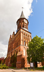 Konigsberg Cathedral (1333) in Kaliningrad, Russia