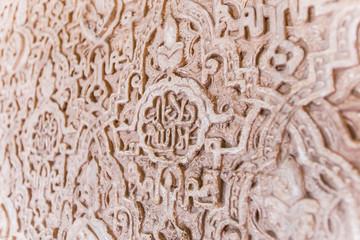 Arabesque, Alhambra, Spain