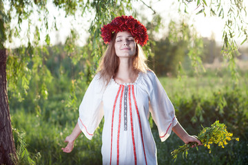 Ukrainian girl feel free