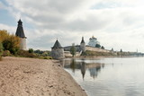 View of the Pskov Kremlin and river in autumn poster