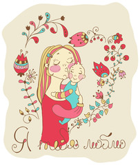 Color background with mother and baby and flowers