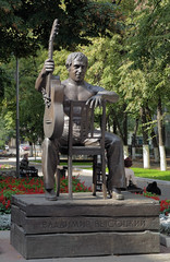 Monument to Vladimir Vysotsky in Voronezh, Russia